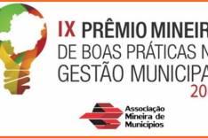 IX Prêmio Mineiro de Boas Práticas – Itabira é finalista em premiação da AMM com coworking Itabirahub
