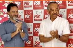 Justiça Eleitoral de Itabira impugna candidatura de Marco Antônio Lage e Marco Antônio Gomes