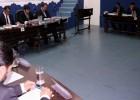 Câmara aprova criação do Fundo Municipal de Preservação Ambiental e Desenvolvimento Sustentável