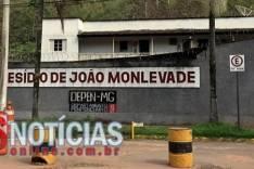 Visitas estão suspensas no Presídio de João Monlevade