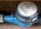Arsae-MG autoriza reajuste médio de 18,08% nas contas de água e esgoto de Itabira