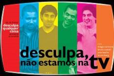 São Gonçalo promove 14º Festival de Inverno