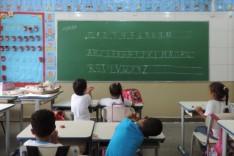 Educação básica – Cadastramento escolar infantil começa em agosto na rede pública de Itabira